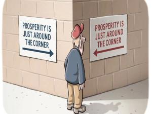 austeritycorner